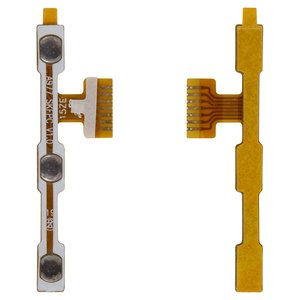Flat Cable for Lenovo IdeaTab A3300 Tablet, ( ON/OFF button, with component)