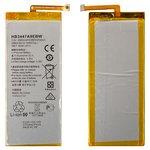 Battery HB3447A9EBW compatible with Huawei P8 (GRA L09), ((Li-Polymer 3.8 V 2600 mAh))
