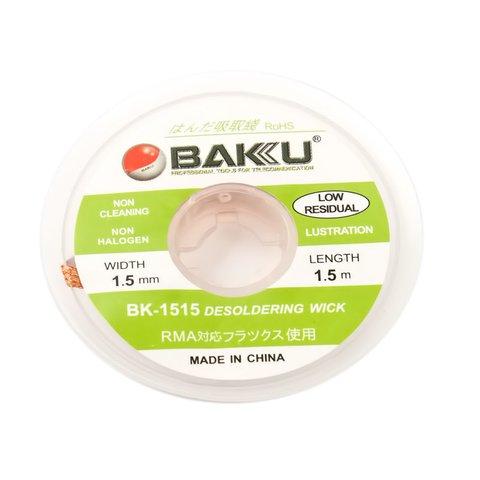 Стрічка для випаювання BAKU BK1515
